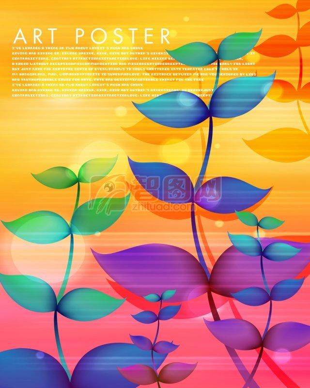 花紋底紋素材