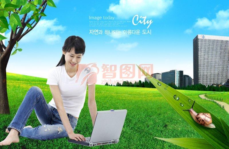 【psd】草地上坐着的人