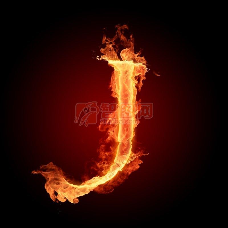 火焰字母J