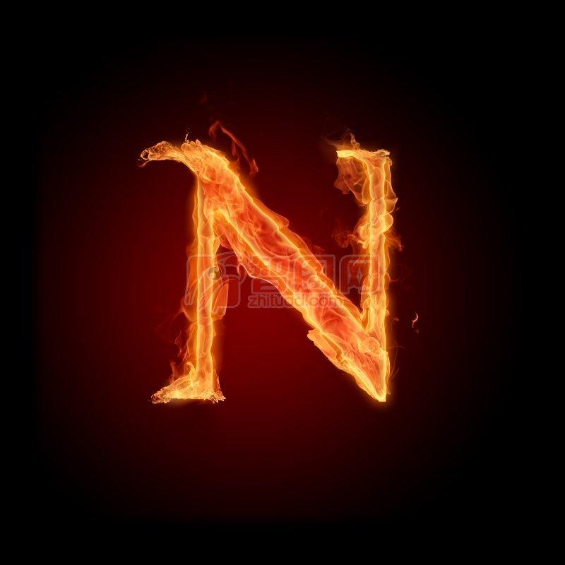 火焰字母N