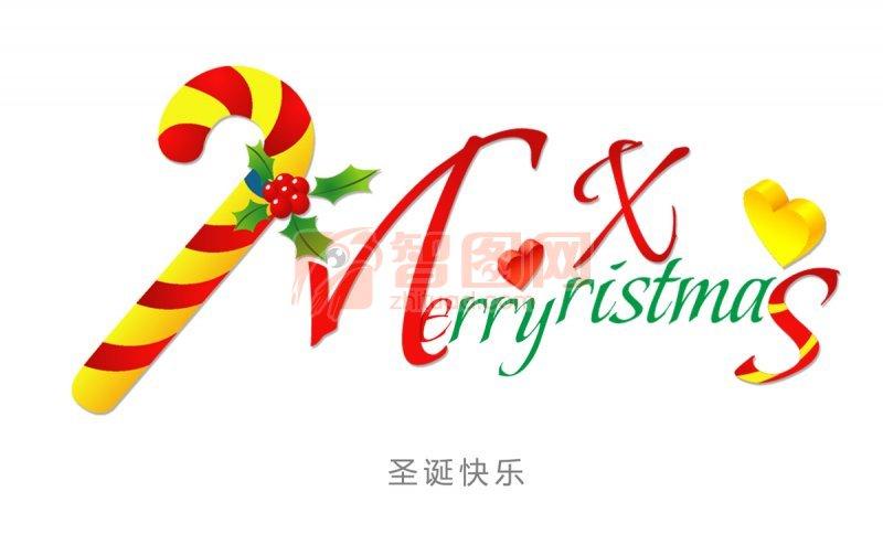 【psd】字体设计_图片编号:201104180243518830_智_.