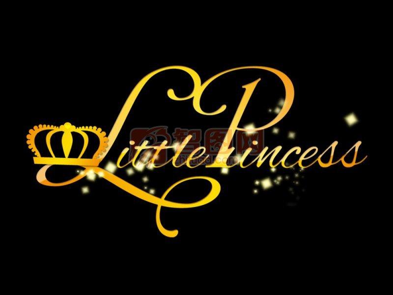 首页 ps分层专区 广告设计 公共标识  关键词: 小公主 字体设计 装饰