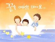 韩国幸福一家卡通插画