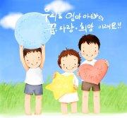 儿童 幼儿 韩国 插画