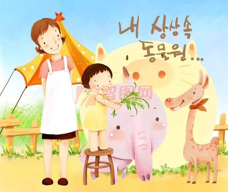 韓國卡通田園插畫