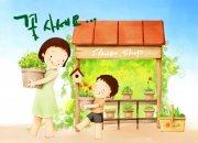 韩国可爱家庭插画