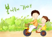 韓國可愛兄妹插畫
