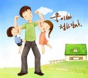 韩国可爱插画