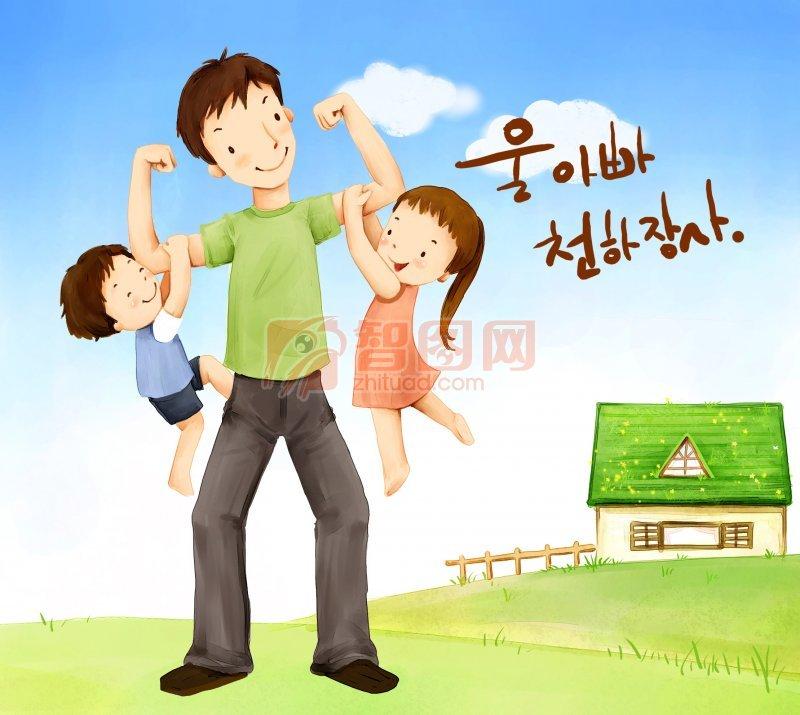 韓國可愛插畫