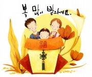 韩国插画 父母 节日