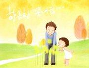 唯美韩国插画设计