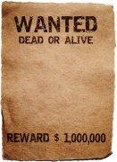 棕色纸张澳门永利赌场网址