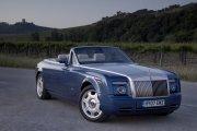 蓝色幻影Coupe轿车