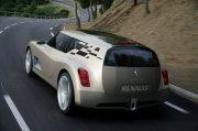 ALTICA概念车背面摄影