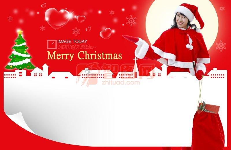 首页 ps分层专区 节日素材 圣诞节