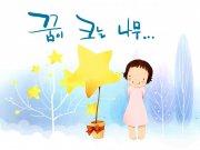 韩国插画图