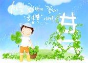 韓國唯美插畫