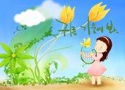 韩国唯美插画设计