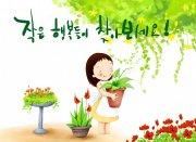 韩国唯美插画