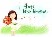 绿色韩国字体