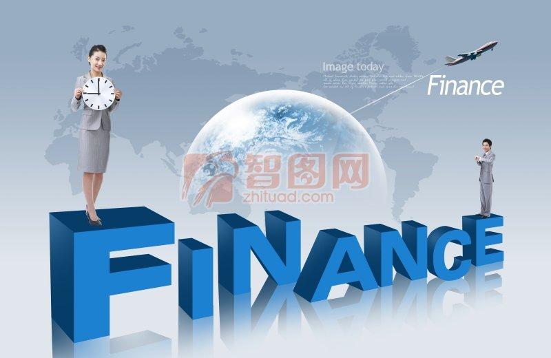 金融商务人员