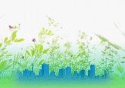 藍色城市元素
