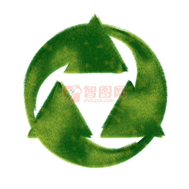 綠色大箭頭