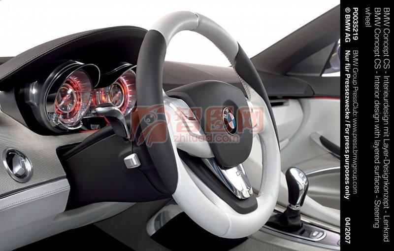 CS概念車轎車元素