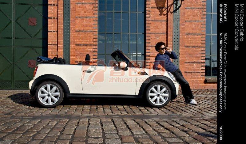 MINI轎車白色車身