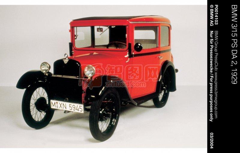 紅色古董車