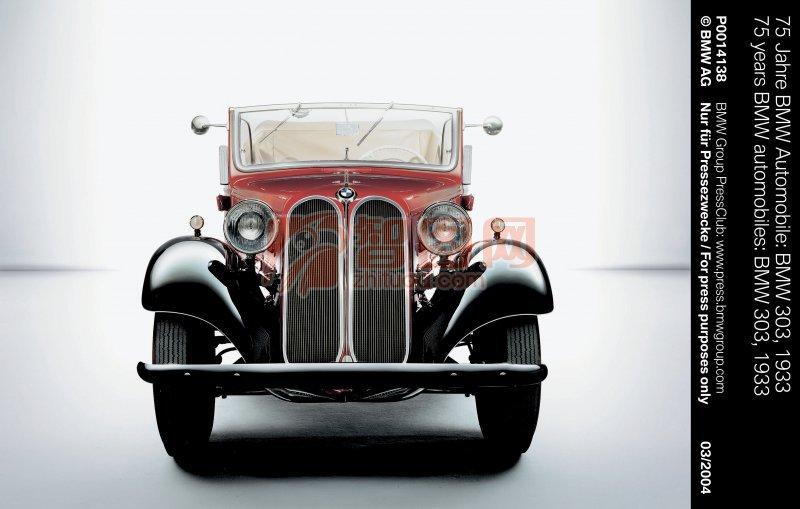 古董車元素