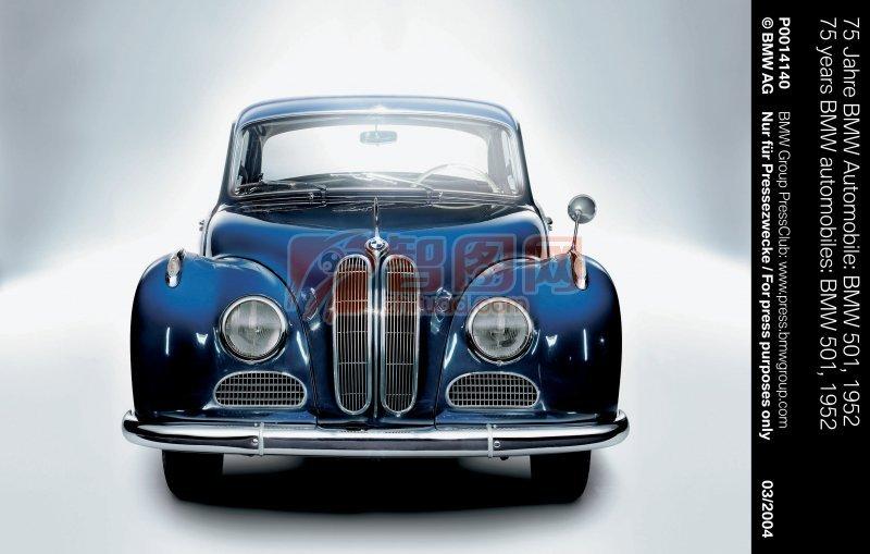 藍色古董車