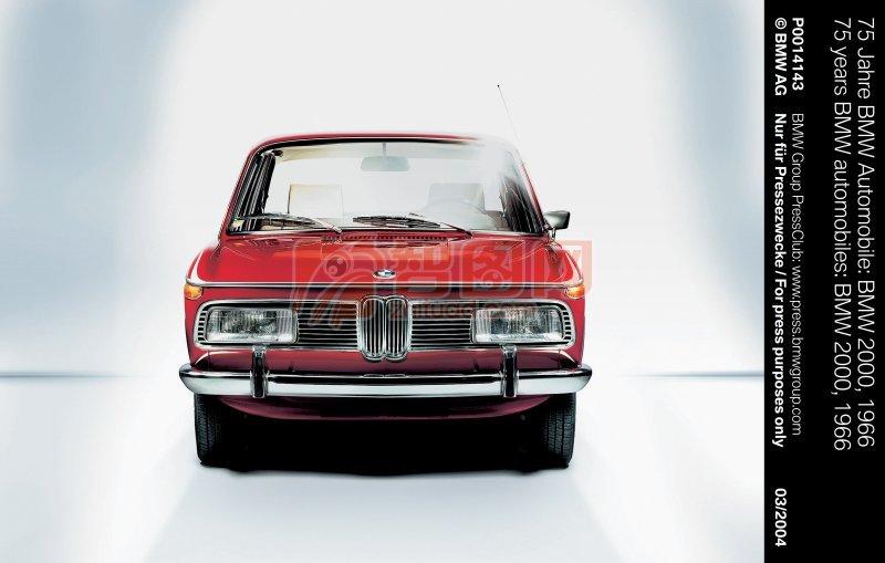 紅色轎車素材