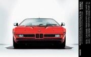 紅色轎車元素