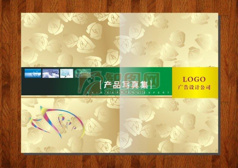 產品寫真集-封面設計