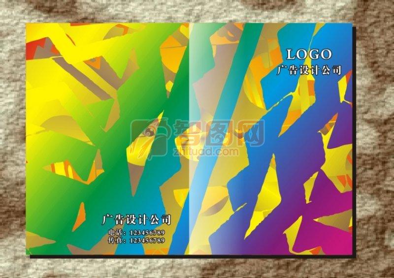七色格子紋畫冊設計