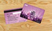 娛樂場所VIP 會員卡