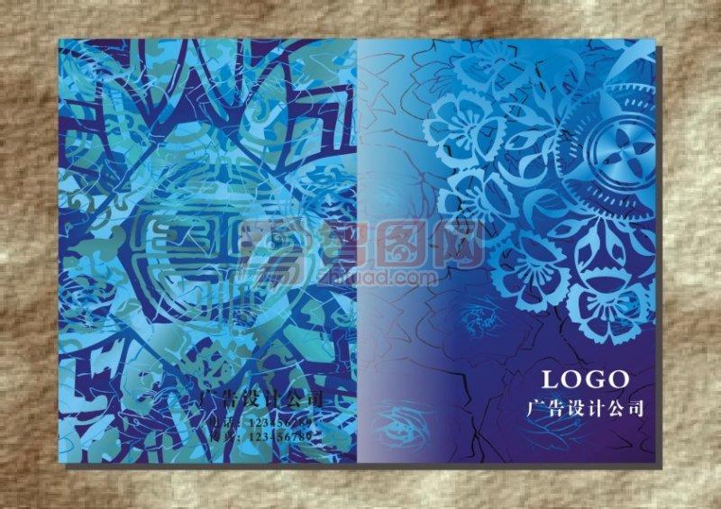 紫玫瑰封面設計