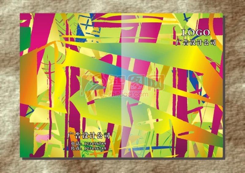 彩虹格子紋封面