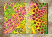 鮮明七彩花卉封面