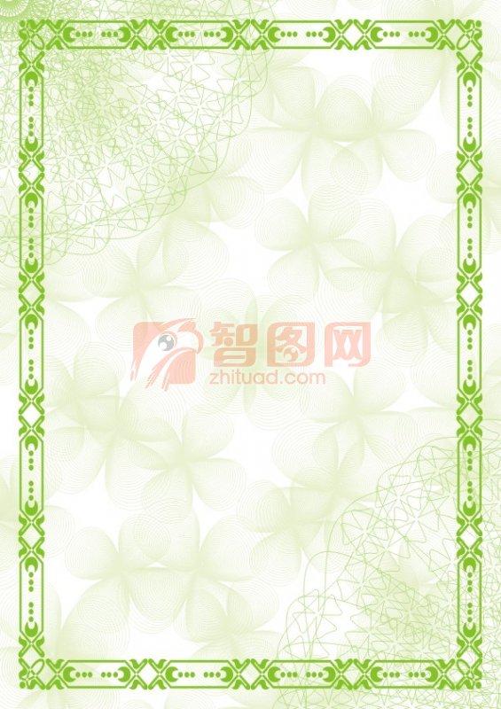 青青草衛生許可證書紋