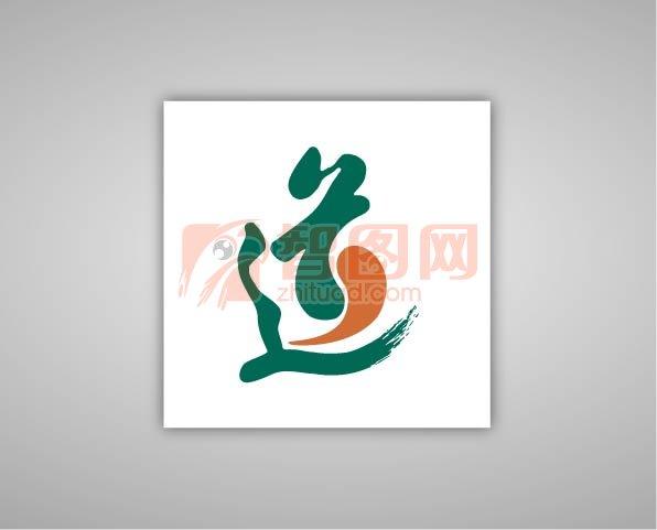 太极八卦logo  太极精髓标志设计  太极符号logo设计