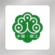 旅游标志 孔雀标志 动物标志