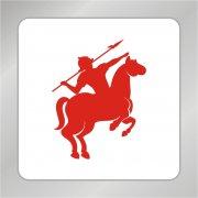 人物騎馬射箭標志 運動比賽標志
