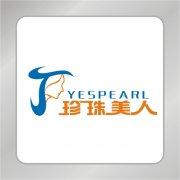 珍珠美人标志 化妆品logo