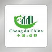 熊猫家园建设标志 建筑logo 熊猫标志