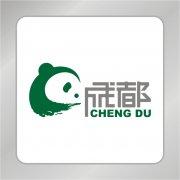 成都熊猫标志 可爱熊猫logo