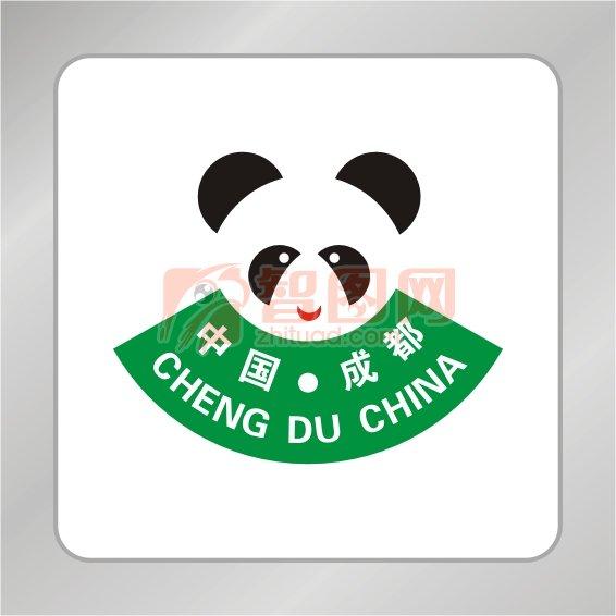 中国成都熊猫保护组织标志