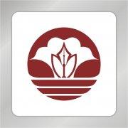 上海特色标志 作家协会标志设计 东方明珠logo