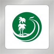 海南椰树标志 海南旅游标志